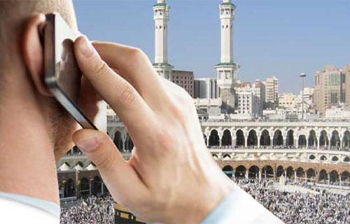 Tarif dan Info Suara SMS